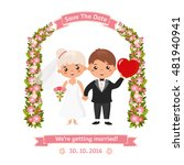 wedding invitation with funny... | Shutterstock .eps vector #481940941