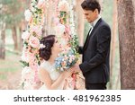 newlyweds in the park | Shutterstock . vector #481962385