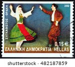greece   circa 2002  a stamp... | Shutterstock . vector #482187859
