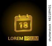 18th calendar 3d golden...