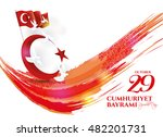 vector illustration 29 ekim... | Shutterstock .eps vector #482201731
