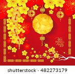 happy chinese new year 2017... | Shutterstock .eps vector #482273179