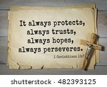 Small photo of TOP-150 Bible Verses about Love. It always protects, always trusts, always hopes, always perseveres.