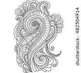 hand drawn ornament with floral ... | Shutterstock .eps vector #482504914