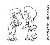 little cartoon krishna kissing... | Shutterstock .eps vector #482540509