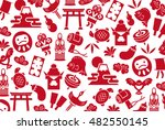 new year's card background. | Shutterstock .eps vector #482550145