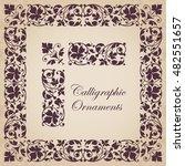 decorative calligraphic... | Shutterstock .eps vector #482551657