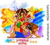 illustration of goddess durga...   Shutterstock .eps vector #482645491