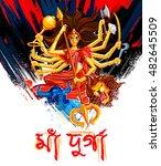 illustration of goddess durga... | Shutterstock .eps vector #482645509