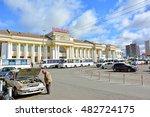 Yekaterinburg  Russia   August...
