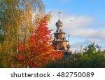 Autumn Landscape With  Wooden...