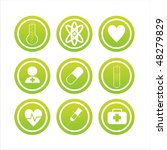 set of 9 green medical signs | Shutterstock .eps vector #48279829