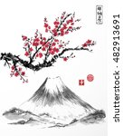 Oriental Sakura Cherry Tree In...