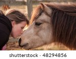 kiss on the nose pretty young... | Shutterstock . vector #48294856