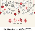 chinese new year background... | Shutterstock .eps vector #483613705