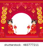 mid autumn festival for chinese ... | Shutterstock . vector #483777211