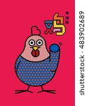 chinese new year in pop art... | Shutterstock .eps vector #483902689