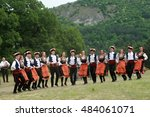 varvara  bulgaria   may 5  2015 ... | Shutterstock . vector #484061071