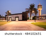 hidd  bahrain   september 10 ...   Shutterstock . vector #484102651