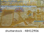 """Ancient paintings in the temple of """"Abydos"""" in Egypt - stock photo"""