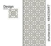 traditional  arabic ornament... | Shutterstock .eps vector #484250497