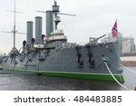Monument Cruiser Aurora