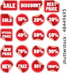 set of red discount price labels   Shutterstock .eps vector #48449695