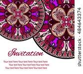 ethnic geometric print.... | Shutterstock .eps vector #484643374
