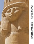 """The goddess """"Hathor"""" at the temple of  """"Hatschepsut"""" in Egypt - stock photo"""