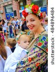 odessa  ukraine   september 17  ... | Shutterstock . vector #484896484
