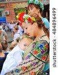 odessa  ukraine   september 17  ...   Shutterstock . vector #484896499