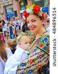 odessa  ukraine   september 17  ... | Shutterstock . vector #484896514
