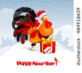 christmas and new year greeting ... | Shutterstock .eps vector #484918639