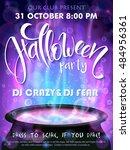 vector halloween party... | Shutterstock .eps vector #484956361