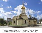 Donetsk  Ukraine   September 1...