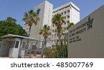 tel aviv  israel. june 8  2016. ... | Shutterstock . vector #485007769