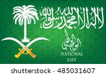 illustration of saudi arabia... | Shutterstock .eps vector #485031607