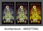 halloween party flyer | Shutterstock .eps vector #485077081