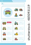 icon set trans vector | Shutterstock .eps vector #485093119
