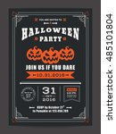 halloween night party with... | Shutterstock .eps vector #485101804
