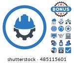 development icon with bonus... | Shutterstock .eps vector #485115601