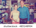 cheerful father with teenager... | Shutterstock . vector #485148904