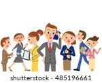 business scene | Shutterstock .eps vector #485196661