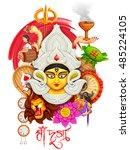 illustration of goddess durga... | Shutterstock .eps vector #485224105