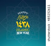 happy new hijri year 1438 ... | Shutterstock .eps vector #485252611