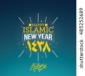 happy new hijri year 1438 ... | Shutterstock .eps vector #485252689