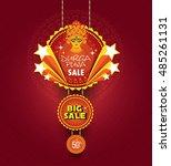 durga puja offer banner design... | Shutterstock .eps vector #485261131