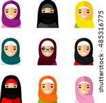 set of avatar arab woman in... | Shutterstock .eps vector #485316775
