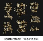 merry christmas happy new year... | Shutterstock .eps vector #485345551