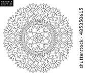 flower mandala. vintage... | Shutterstock .eps vector #485350615
